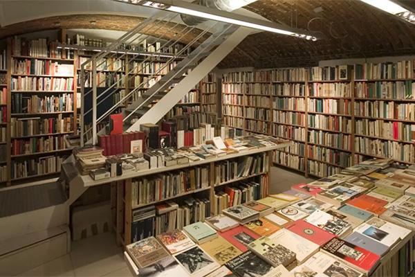 Librerie di milano ingrandisci ingrandisci ingrandisci for Librerie usato milano